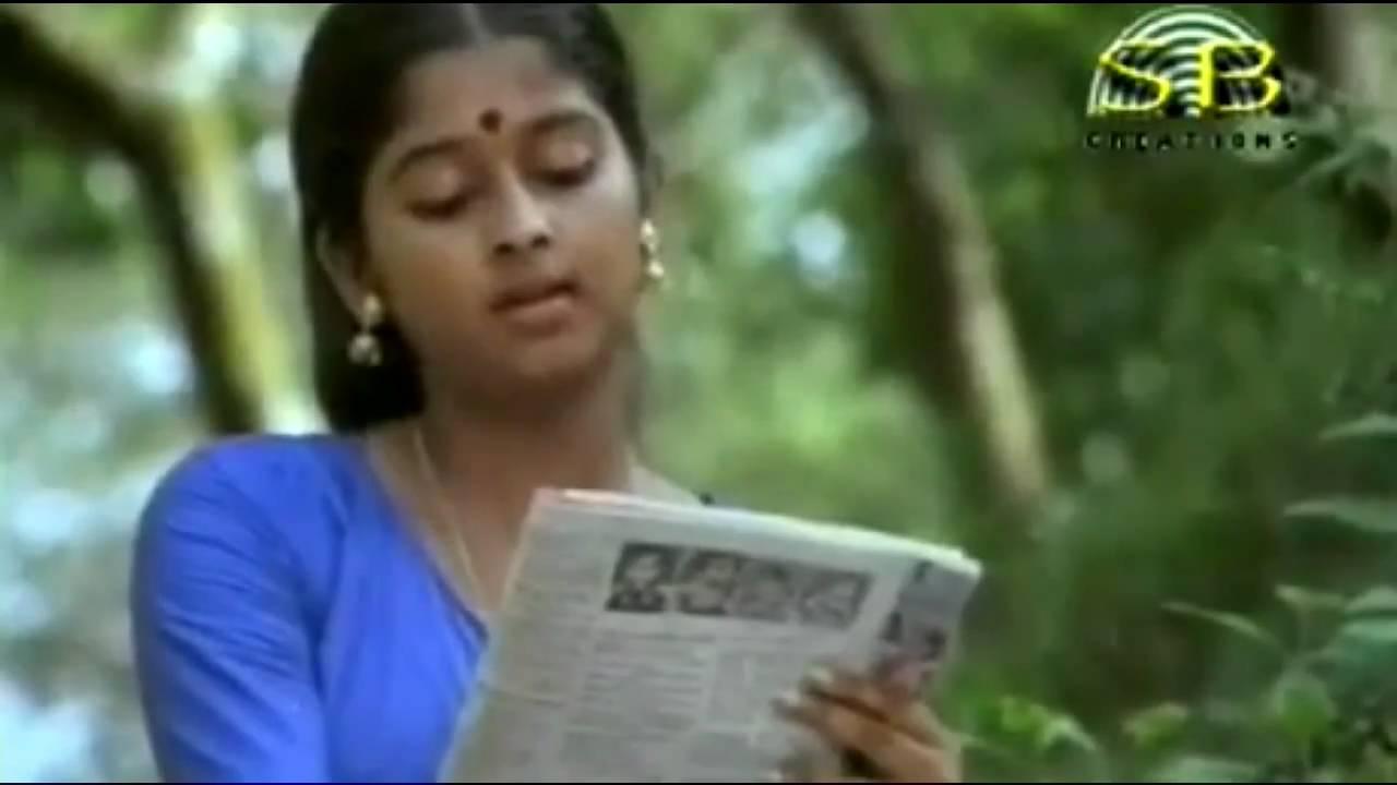 there na na malayalam song